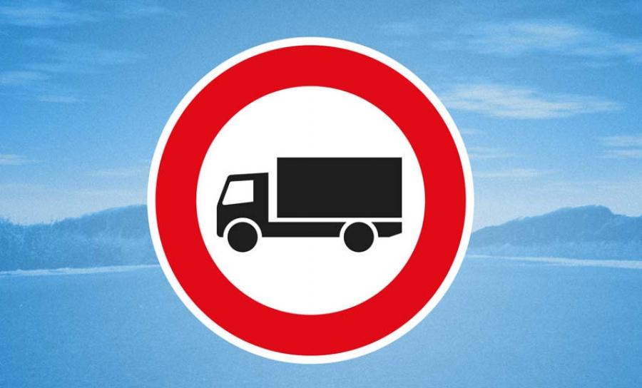 Portal za obavijesti o zabranama za teretna vozila