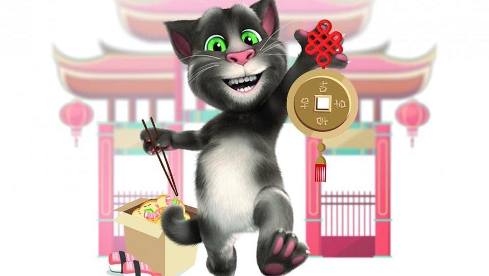 Govoreči maček Tom za milijardo dolarjev v azijske roke