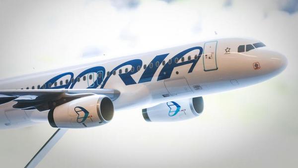 Regulator uradno: Adria Airways v postopku za odvzem operativne licence!