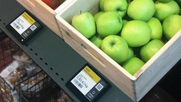 Štajerski forum: Agitron bi s pametnimi etiketami v trgovinah nadomestil papirnate
