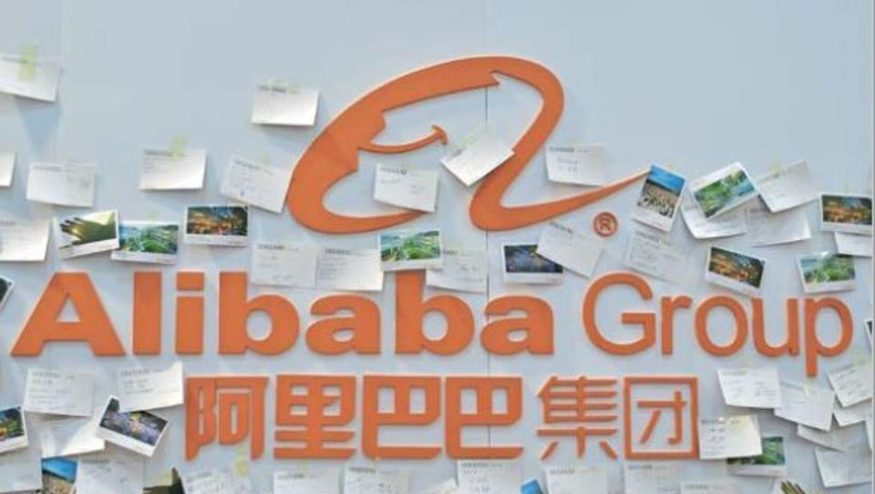Alibaba in druge naložbene priložnosti Osrednjega kraljestva