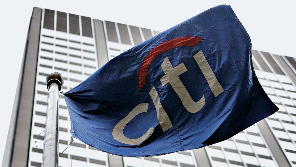 Citigroup z nižjimi stroški do večjega dobička
