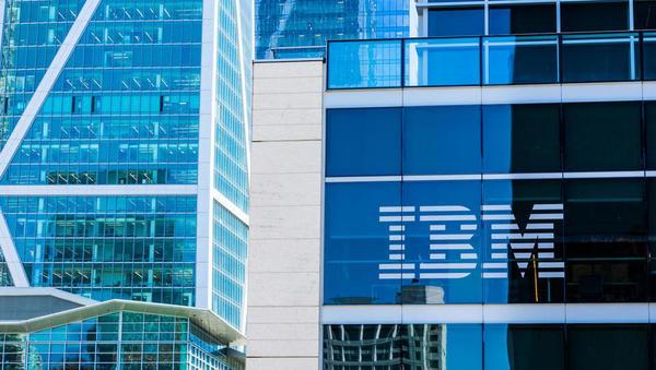 IBM v drugem četrtletju presegel pričakovanja analitikov