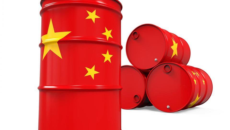 Kitajska je vstopila v tekmo na trgu z nafto