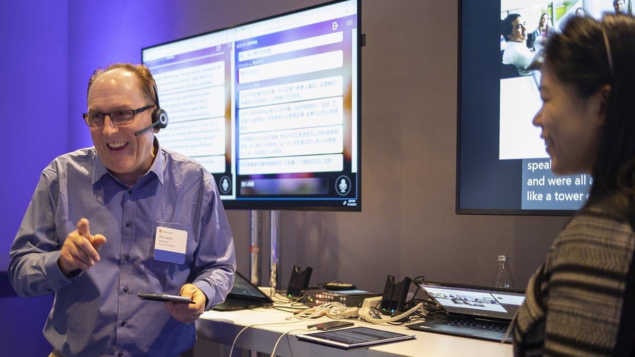 Microsoft predstavil najnovejše dosežke na področju umetne inteligence