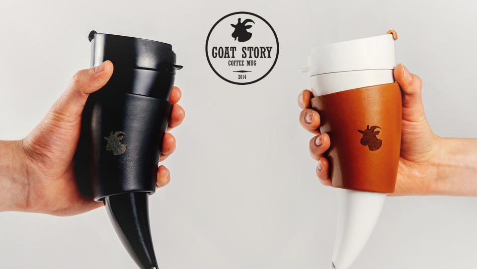 Kozji rog za pitje kave trenutno najbolj prodajan izdelek na Kickstarterju