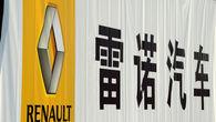 Renault bo Kitajce očaral s športnim terencem