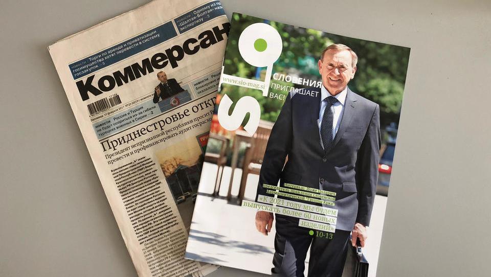 Predstavite se ruskim poslovnežem v njihovem največjem dnevniku