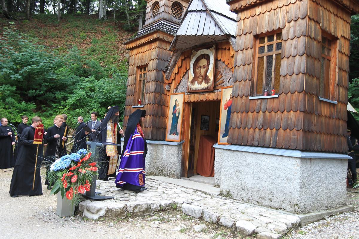 ruska-kapelica-slovestnost29-ih-5914271e44a7f.jpg