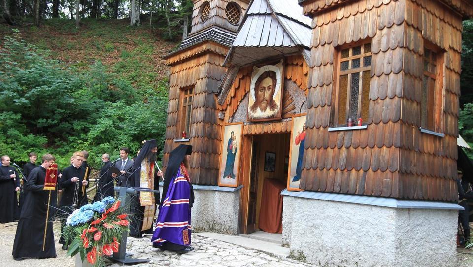 Церемония у Русской часовни