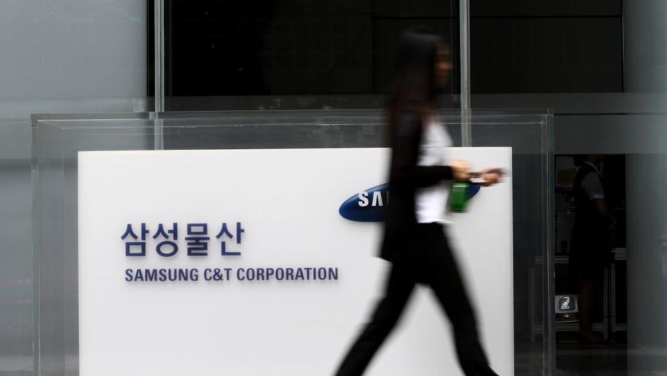 Samsung napoveduje rekord, a potrebuje novo energijo