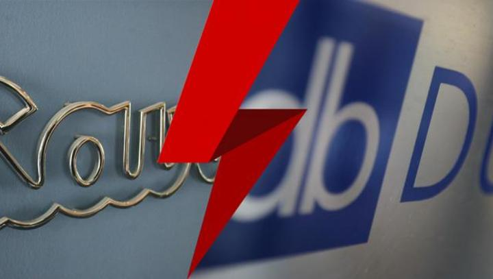 DUTB spet pogorela: upniški odbor zavrnil njen predlog za zamenjavo Savine uprave