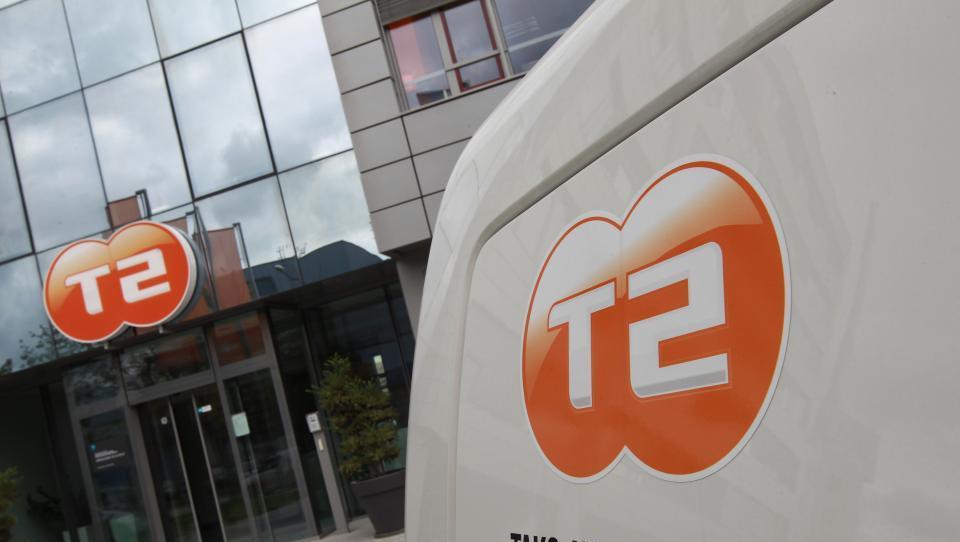 Stečaj T-2 razveljavljen, dobavitelji v negotovosti