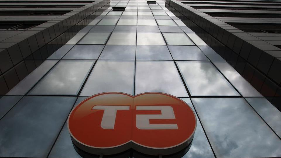 T-2 izdal manj komercialnih zapisov, kot jih je ponujal