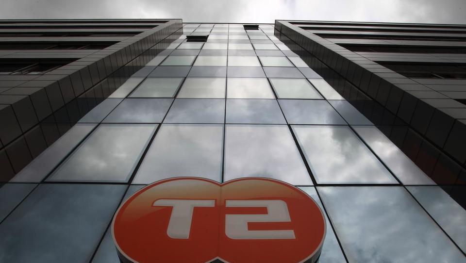 Kako je nastal T-2 in zakaj je šel iz stečaja v stečaj?