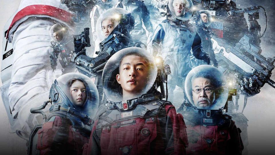 Kitajci osvajajo vesolje: v živo in na filmskem platnu