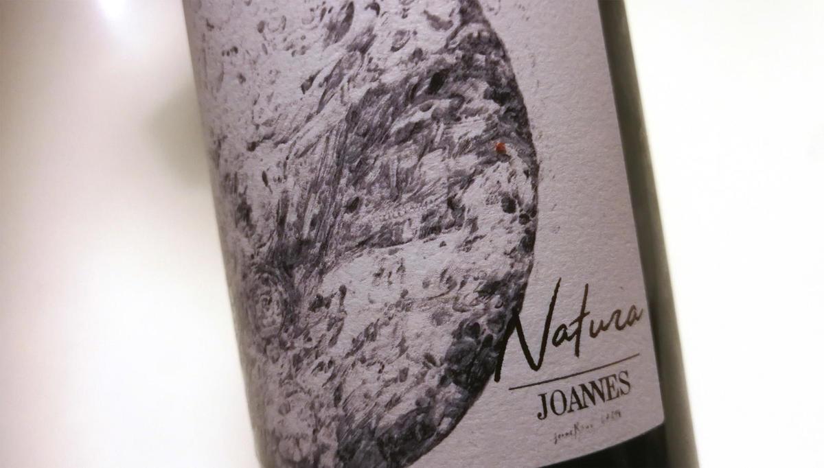 Vino tedna: Natura 2016, Joannes Protner