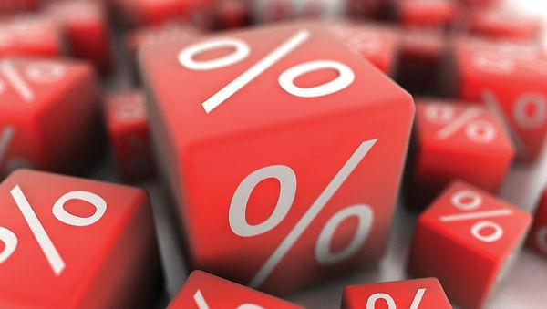 Anketa ECB: lnflacija bo letos nižja od prejšnjih predvidevanj